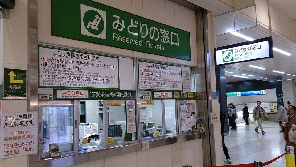 新幹線で東京・小田原間を格安料金で行く方法|新 …